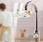 安之星水龍頭凈水器家用自來水過濾器廚房直飲機凈水機濾水器「Top3c」