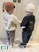 男童寶寶外套韓版小童上衣兒童針織開衫毛衣洋氣潮裝 伊衫風尚