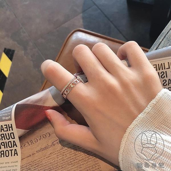 s925純銀雙層鏈條戒指女潮設計感氣質鋯石開口可調節指環【貼身日記】