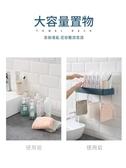 毛巾架免打孔衛生間架子壁掛式洗澡間浴室洗手臺池掛墻收納置物架