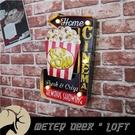 復古美式餐飲爆米花造型招牌燈工業風廣告指示立體鐵牌led氣氛燈鐵皮牆面裝壁掛燈飾-米鹿家居