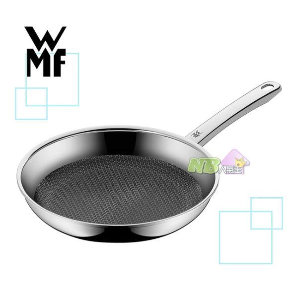 德國 WMF Profi Resist 系列 24cm 耐磨 平底 煎鍋