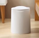 垃圾桶 垃圾桶客廳帶蓋紙簍輕奢家用廁所衛生間廚房大號容量辦公室按壓式