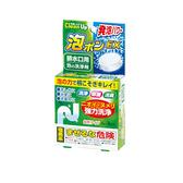 特惠【日本-小久保】 排水管泡沫清潔錠3入