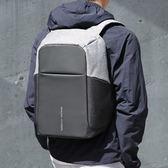 後背包男商務防盜筆記本電腦包15.6寸書包男士大容量背包時尚潮流  全館免運 八折嚴選鉅惠