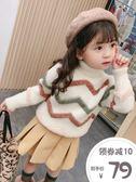 童裝女童冬裝2019新款加厚毛衣水貂絨寶寶洋氣針織兒童高領打底衫