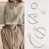 巴洛克風格珍珠胸針收腰領口胸花大氣開衫別針扣針絲巾扣環配飾女 初語生活