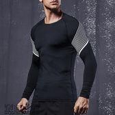 健身服男跑步運動高彈力速干衣緊身透氣秋季長袖訓練服肌肉健身房【叢林之家】