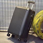 行李箱行李箱男士拉桿箱旅行箱密碼皮箱子萬向輪韓版個性潮24寸26寸寸YYP ciyo 黛雅
