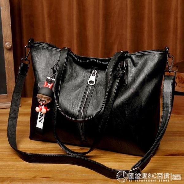 單肩包女大包包2020新款百搭簡約大氣斜挎手提大容量軟皮托特包潮 圖拉斯3C百貨