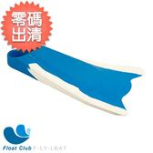 【零碼出清】 AROPEC#S XL 衝浪輔助蛙鞋 橡膠製 (恕不退換貨)