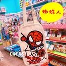 正版 迪士尼 漫威 MARVEL 帆布手提袋 飲料提袋 收納袋 購物袋 蜘蛛人款 COCOS DK280