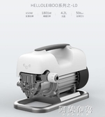 洗車機 洗車機 神器高壓水泵水槍220v高壓清洗機器家用自動商用便攜大功率 MKS阿薩布魯