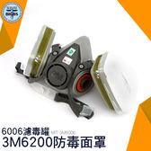 利器五金 3M6006 綜合型 濾毒罐 轉接蓋 密合度 粉塵 臉部防護 呼吸防護