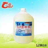 紅龍6%殺菌高濃度漂白水1加侖*4瓶/箱