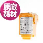 【LG樂金耗材】直立式吸塵器 溼拖升級版 鋰電池