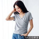 【天母嚴選】交叉拼接側抓皺垂墜感V領上衣(共三色)
