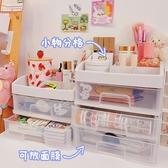 ins風抽屜式桌面膠帶收納盒學生書桌透明護膚品化妝品整理置物架「安妮塔小鋪」