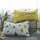 全棉簡約枕套一對裝枕頭套純棉48*74cm枕芯套單人學生宿舍花間公主