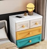書櫃 床頭櫃 床頭櫃簡約現代塑膠抽屜式小櫃子小戶型床邊儲物櫃臥室家用收納櫃 雙十一爆款