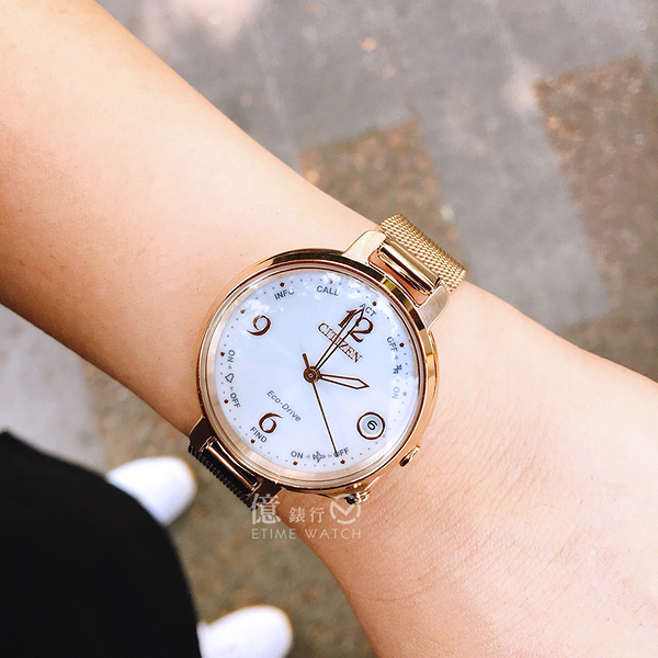 CITIZEN日本星辰田馥甄代言光動能藍牙智能淑女限量腕錶EE4032-80A公司貨