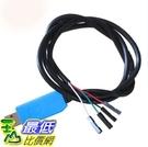 [7玉山最低比價網] PL2303TA下載線 USB轉TTL RS232升級USB轉串口下載線_ JB02