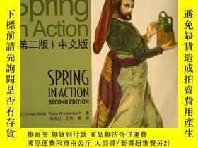 二手書博民逛書店Spring罕見in Action(第二版)中文版 人民郵電出版