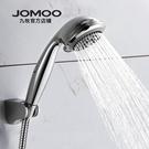 九牧花灑噴頭手持蓮蓬頭淋雨頭增壓淋浴花灑套裝簡易淋浴花灑噴頭