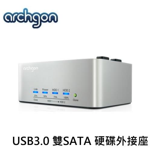 archgon 亞齊慷 USB3.0 雙SATA 硬碟外接座 2.5 3.5吋 Clone MH-3621