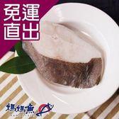 媽媽魚N. 預購-格陵蘭扁鱈切片250g/片,共兩片【免運直出】