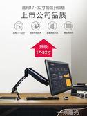 Loctek/樂歌D5液晶電腦顯示器支架萬向旋轉升降電腦架掛架DLB502 WD 一米陽光