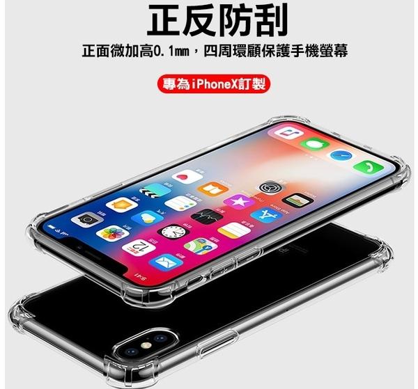 (特價) 四角氣囊防摔手機殼- 玫瑰金  氣墊殼 iPhone 6S /6Splus /7 /8 /8plus /X 全包 防摔殼 (購潮8)
