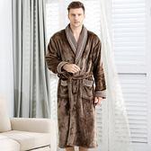 男士睡衣法蘭絨睡袍男冬季加厚珊瑚絨睡袍浴袍男士睡衣大尺碼秋冬保暖天長版浴衣