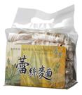 【村家味】蘆薈蕾絲麵-原味(600g/包)