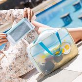 多功能簡約防水包(中) 游泳包 乾濕分離 泳衣收納袋 沙灘 手提 健身 出國【Z004】米菈生活館
