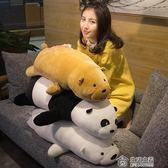 交換禮物名創咱們裸熊優品趴趴熊抱枕靠墊熊貓公仔布娃娃玩偶生日禮物女生 igo生活主義