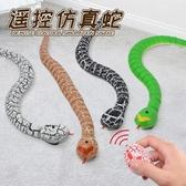 遙控蛇仿真蛇眼鏡恐怖玩具爬行嚇人電動整蠱惡搞整人咬手男孩 范思蓮恩
