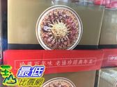 [低溫配送無法超取]  C116506 LXZ GLUTINOUS RICE WITH CHINESE SAUSAGE & SCALLOP 老協珍干貝臘味飯 1010G