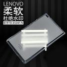聯想 Lenovo Tab4 8 平板保護套 TB-8504N/F清水套 矽膠套 霧面果凍套 TPU 保護殼 透明軟殼│麥麥3C