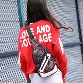 斜背包  胸包男士包包2019新款斜挎包學生挎包男包韓版休閒包單肩包運動潮