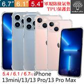 快速出貨 Metal-Slim iPhone 13 mini / 13 / Pro / Pro Max 軍規 防撞氣墊TPU 手機保護套