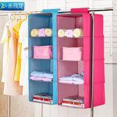 龍布藝收納掛袋 懸掛式衣柜多層收納袋墻袋包包雜物儲物袋【居享優品】