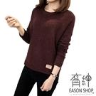 EASON SHOP(GW3497)韓版...