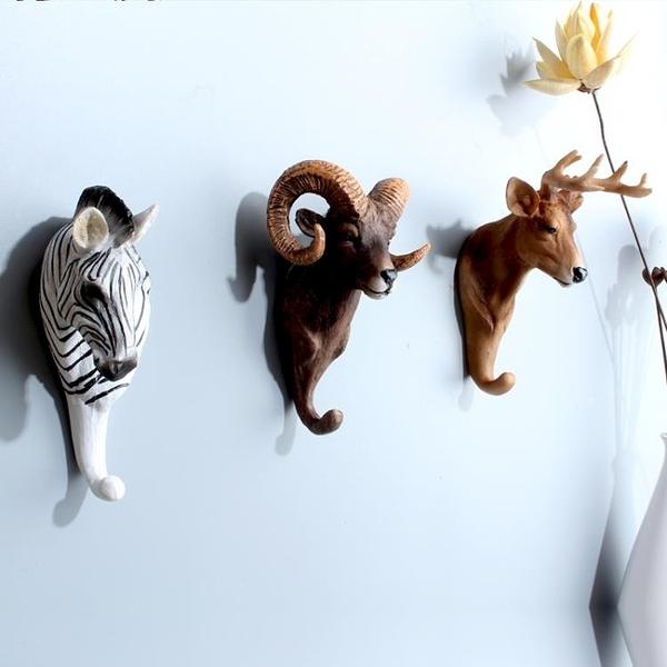 咖啡館酒吧店鋪墻面立體動物壁掛衣帽鉤創意 小宅君