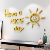 墻貼畫ins北歐風格3d立體墻貼畫客廳臥室宿舍溫馨網紅背景墻自粘裝飾品 LX