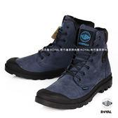 Palladium 新竹皇家 PAMPA CUFF 深藍 防水系列 軍靴 皮質 高筒 男款 NO.A9263