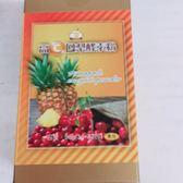 高C鳳梨酵素粉 3g*32包入(盒)*6盒