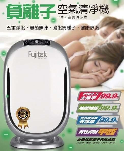 【吉米小舖】Fujitek 富士電通 負離子空氣清淨機FT-AP03(勿選超商取貨付款)