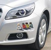 汽車貼紙 個性創意劃痕裝飾遮擋改裝車身貼3d立體貼紙防水機蓋拉花【韓衣潮人】