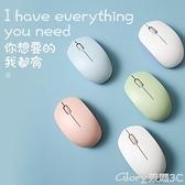 無線滑鼠 女生無線滑鼠靜音可愛小巧無聲粉色便攜滑鼠筆記本臺式通用辦公  618購物